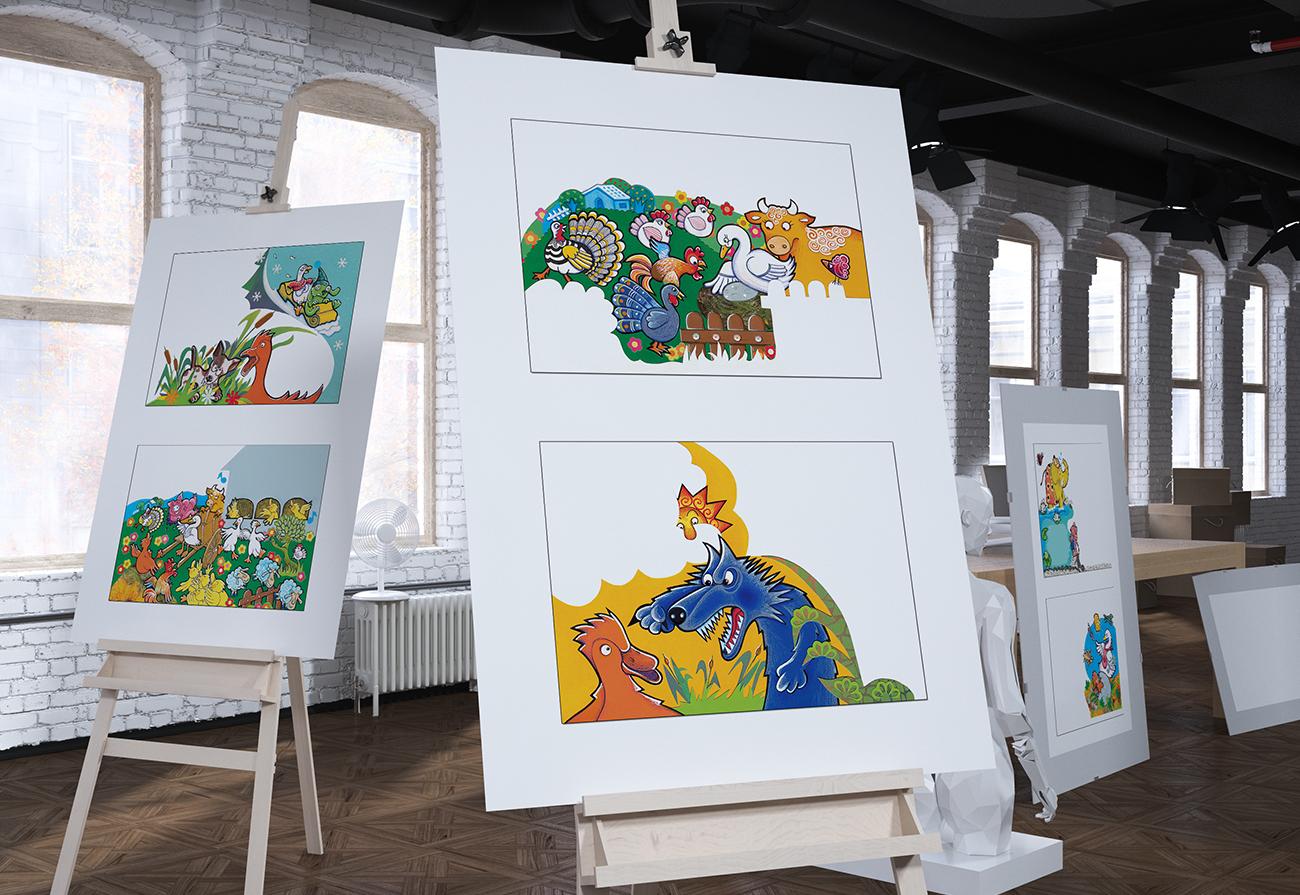 Illustrazioni in mostra